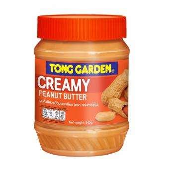 Creamy Peanut Butter (Bundle of 2)
