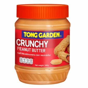 Crunchy Peanut Butter 340g (Bundle of 2)