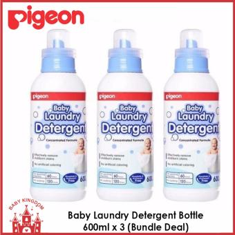 Pigeon Baby Laundry Detergent (Liquid) Bottle (600ml) x 3 (Bundle Deal)