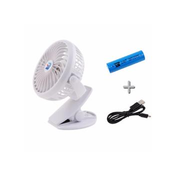 Pram?Stroller Fan?USB?Batteries Operated Clip-on Fan (White)