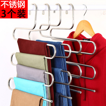 Stainless steel multi-functional magic S-type pant rack