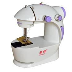 Vxkfj Automatic Tread Handheld Rewind Sewing Machine(white) - Intl