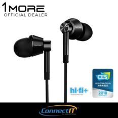 1More E1017 Dual Driver In Ear Earphone for Smartphone