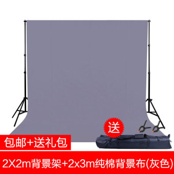 2*2 m photography background frame photography studio backgroundcloth rack anchor portrait camera documents according to shootingequipment