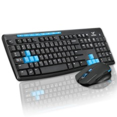 2.4Wireless Gaming Multimedia Mouse and Keyboard Set - intl Singapore