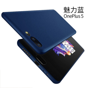 A Plus 5 phone shell silicone soft 1 plus 5 protective sleeve slim full edging 1 + 5 matte rock oneplus anti-wrestling