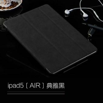 Apple iPad air2 protective sleeve ipad5/6 leather anti-dropresistance slim full edging air1 tablet computer shell men