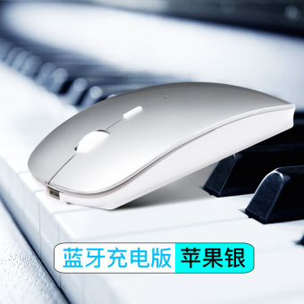 Asus u303 notebook Ling computer Bluetooth mouse