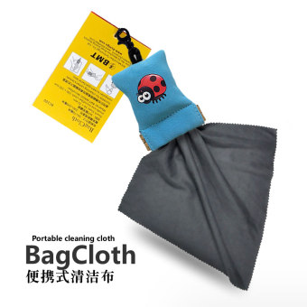 Bagcloth storage bag mobile phone computer screen lens cloth