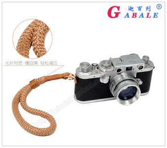 Cotton hand woven camera shoulder strap