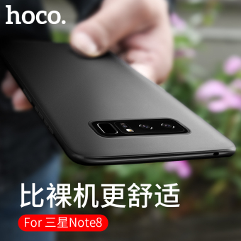 HOCO note8/note8/n950 silicone matte drop-resistant all-inclusive soft case phone case