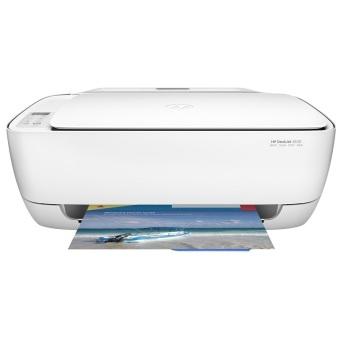 HP DJ3630-F5S43A All In One Deskjet Printer