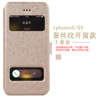 Iphone5s New style 5/5S flip silk mobile phone shell