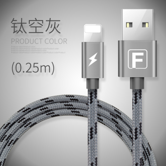 Iphone6/6 plus Apple long phone charging cable data cable