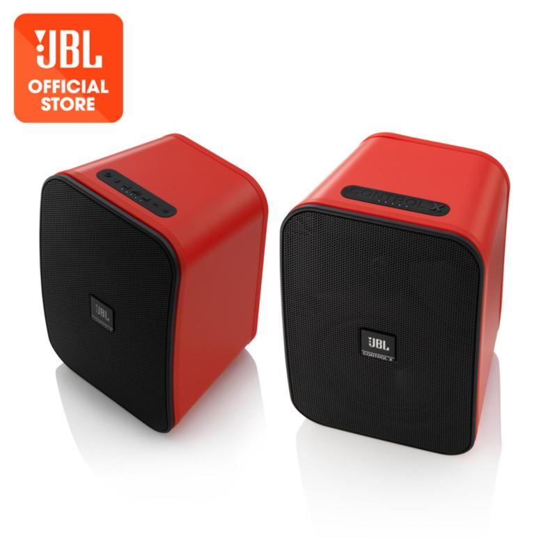 JBL Control X Wireless (Red) Singapore