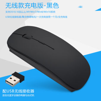 Lenovo small new Bluetooth notebook computer wireless mouse