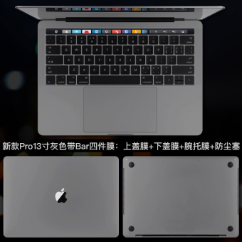 Mac air13/Pro13 Apple computer notebook protection Protector