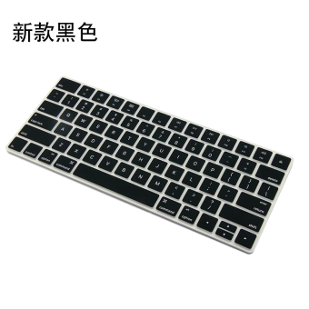 Magic New style Apple one-piece machine desktop computer keyboard Membrane