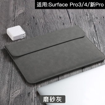 Microsoft surface 3 protective sleeve surface laptop liner bag Newstyle Pro4 5 tablet computer bag