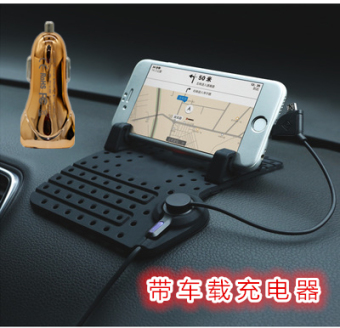 Mongolia Parker car boutique car mounted mobile phone holder