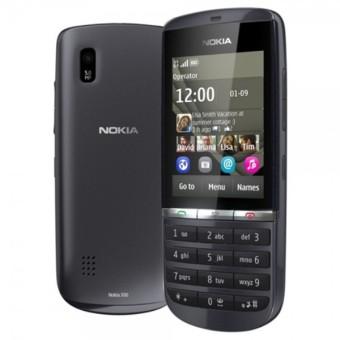 Nokia Asha 300 (Grey)