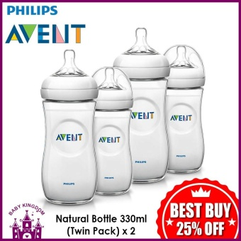 Philips Avent Natural Bottle 330ml (Twin Pack) x 2