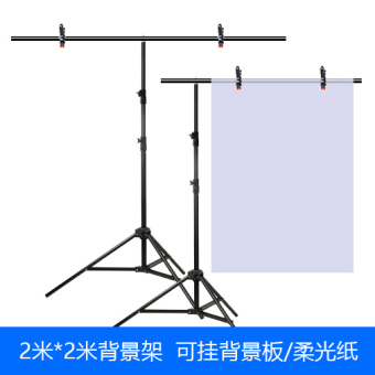 Photography background board support
