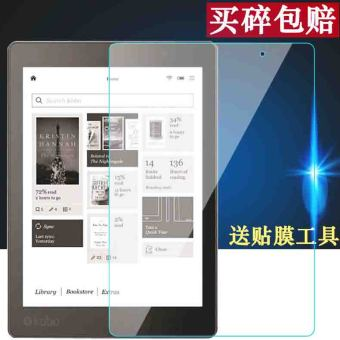 Plus version of the Japanese version of the Kobo aura ONE (N709)Flat Steel film protective film HD anti-Fingerprint