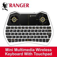 Ranger Wireless Keyboard (with backlight) Singapore