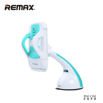ReMax RM-C04 car suction cup bracket fashion cool car bracket smallportable mobile phone holder
