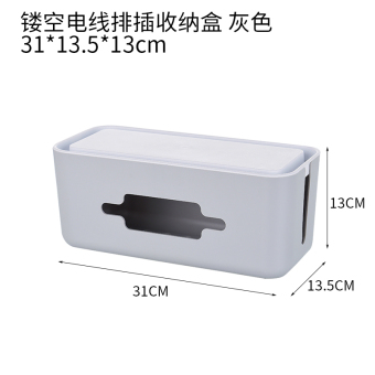 Router is Wireless WiFi plug cable board organizing box storage box