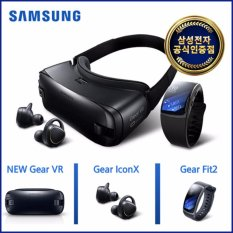 Samsung Gear Package Gear Vr And Icon X And Fit2 - Intl