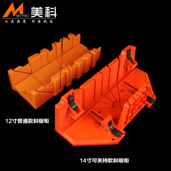Saw woodworking home handsaw woodworking saws oblique saw cabinet 45 degrees clip back saw box angle saw oblique cut Saw headset