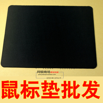 Solid color small ultra-thin notebook computer Rubber Pad mouse pad