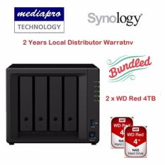 Synology DiskStation DS418 4-Bay NAS + 2 x WD RED 4TB HDD Singapore