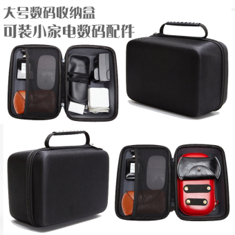 V & Z mobile hard drive charger mouse power storgage bag storage box