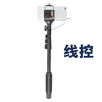 Yunteng mobile phone self-timer lever remote control stick