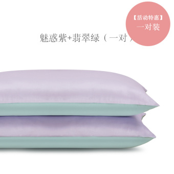 100 silk summer pillow cover silk pillowcase
