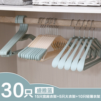 30 only hanger home adult seamless hanging clothes rack plasticgarment support hook clothes rack hanging clothes rack child sliphanging clothes