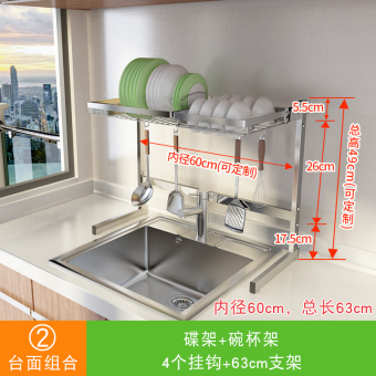 304 stainless steel dish rack sink drain rack kitchen home supplies storage rack sink shelving rack dish rack
