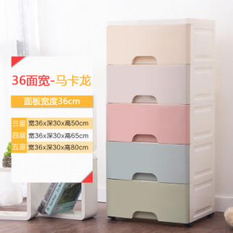 40cm Plastic Bathroom bathroom kitchen cabinet drawer storage cabinets