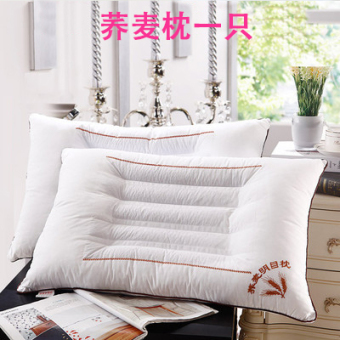 Aromatherapy clothing grass buckwheat care cervical health Cassia pillow