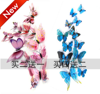 Wedding decoration taobao gallery wedding dress decoration and wedding decoration taobao image collections wedding dress wedding decoration taobao gallery wedding dress decoration and wedding junglespirit Images
