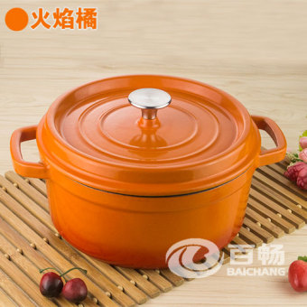 Baichang 24cm Cast Iron enamel pot