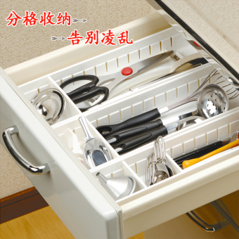 Bezel storage tank finishing box drawer storage box