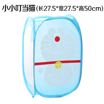 Cartoon three surface mesh laundry basket foldable laundry basket