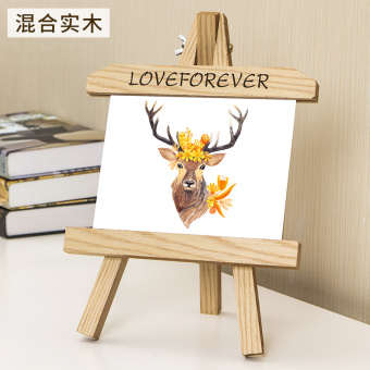 Children's wooden creative sketchpad Photo Frame
