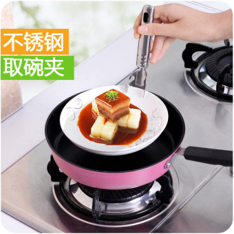 Creative Stainless Steel Multi-functional Pot Gripper