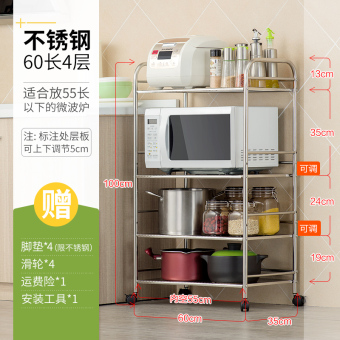 Dimensions of floor multi-layer stainless steel storage rack kitchen shelf
