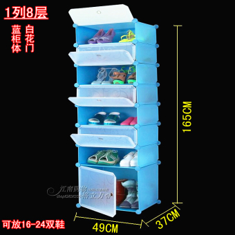 DIY combination shoe cabinet shoe rack simple shoe cabinet entrance